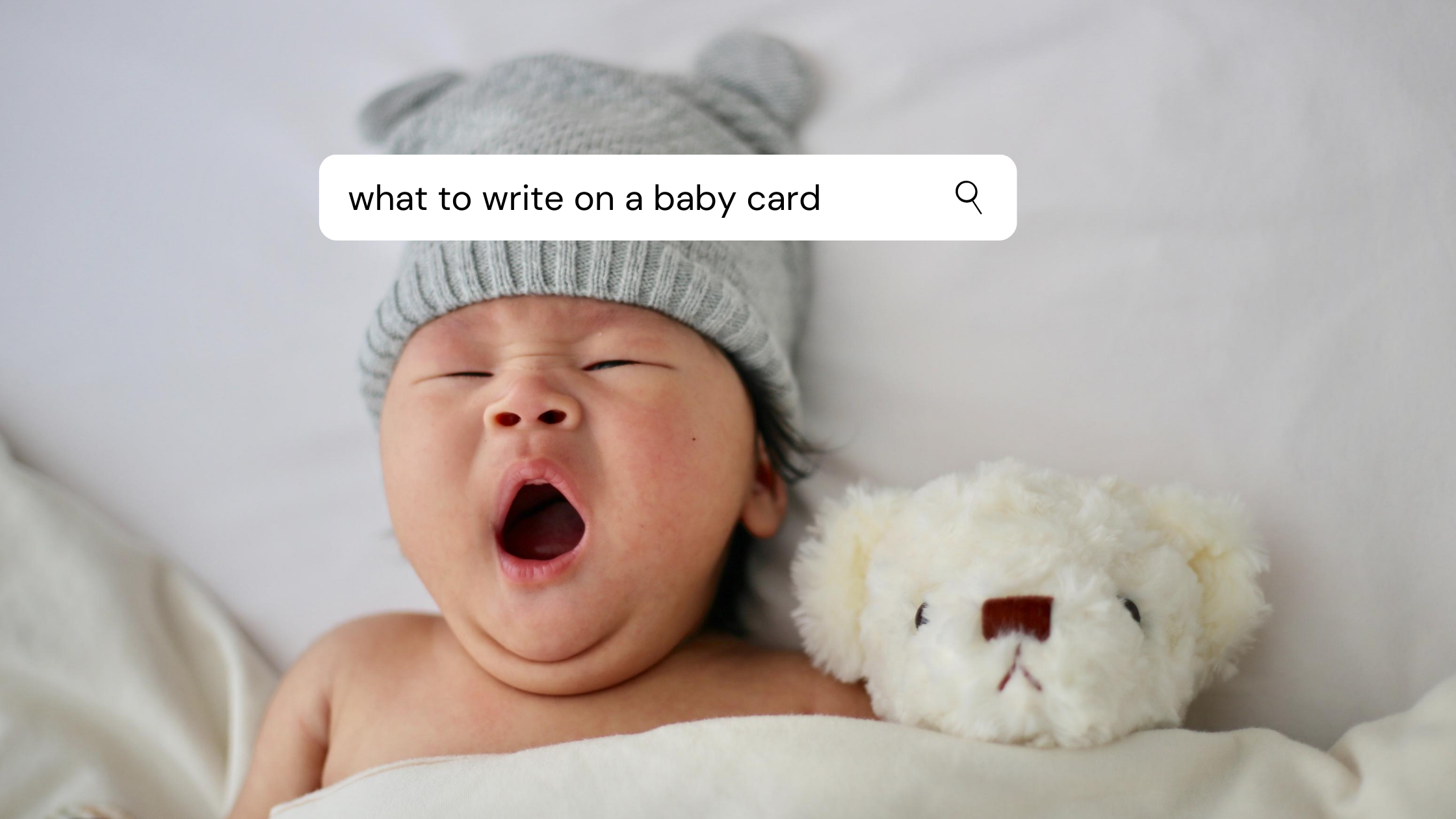 What to write on a baby gift